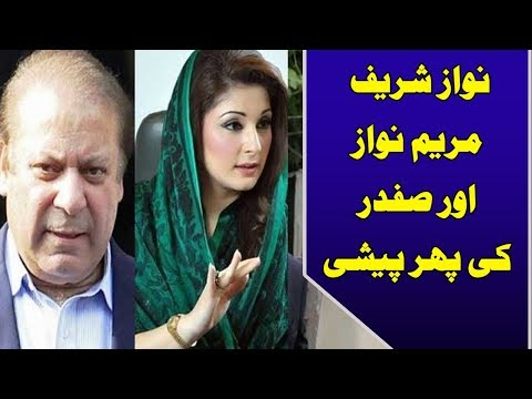 News Headlines | 9:00 AM | 22 February 2018