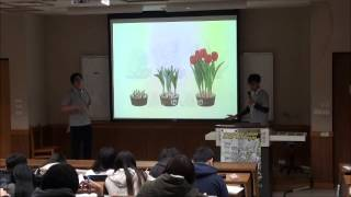植物生理學期末報告-第六組「溫度如何影響植物的發育」