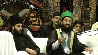 Part 1 Beyaan by Qibla Pir Muhammad Naqeeb-ur-Rehman Sahib Eidgah Sharif in slough 09/08/14