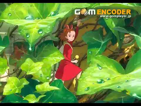 Meja ★☆★ Arrietty's Song ★☆★ ANIMEJA ★☆★