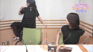 【第61回】徳井青空・久保ユリカ アルマギア情報局【公式アーカイブ】