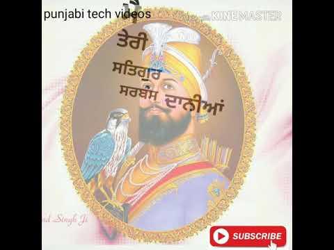 Dhan jigre WhatsApp status kulwinder Singh maan