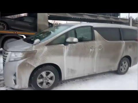 TOYOTA ALPHARD 2016  4WD Прибыл в Курганскую обл.