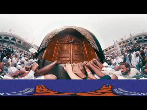 360 Derece Kabe-i Muazzama | Masjid Al Haram 360 VR Video