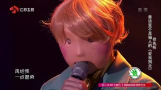 [2016-11-01] 側田Justin Lo -  好久不見 + 愛我別走 + 追