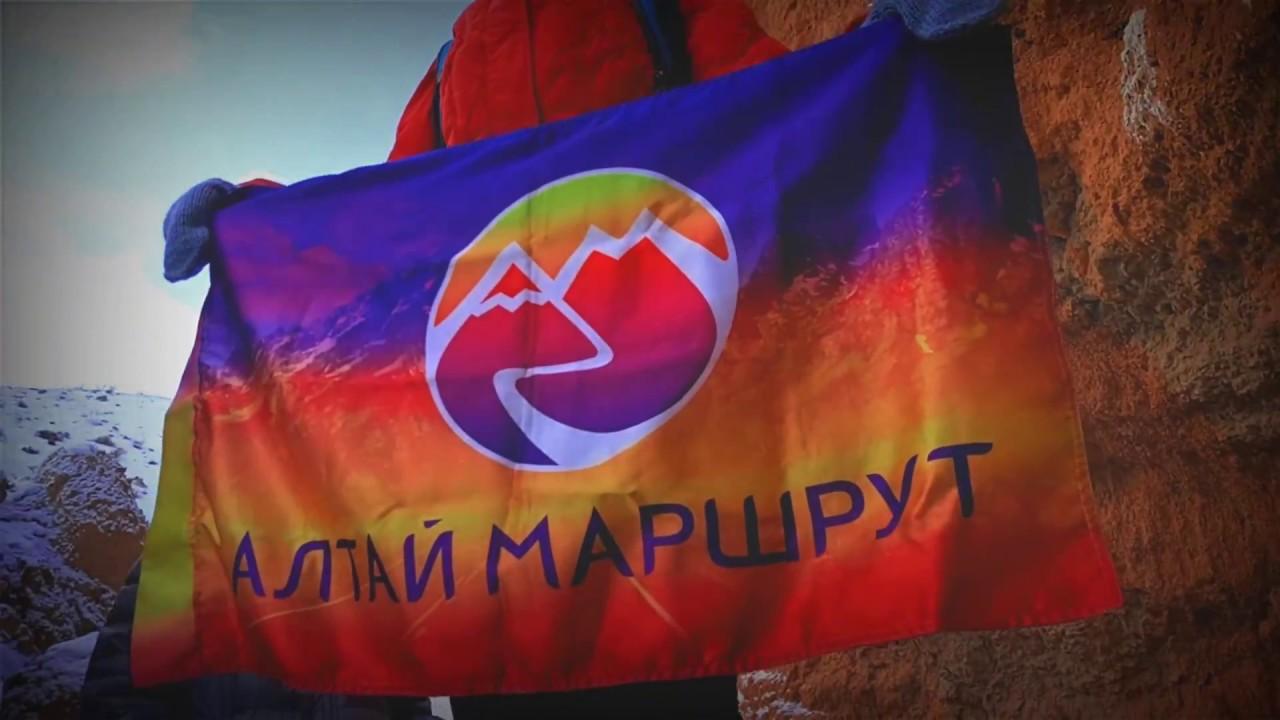 Туры на Алтай. Марсианские горы зимой. Новогодний тур по Горному Алтаю!