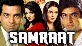 Samraat (1982) Full Hindi Movie | Dharmendra, Jeetendra, Hema Malini, Zeenat Aman, Amjad Khan