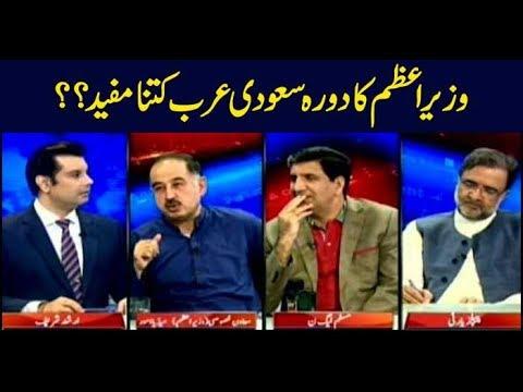 Power Play | Arshad Sharif  | ARYNews | 23 October 2018