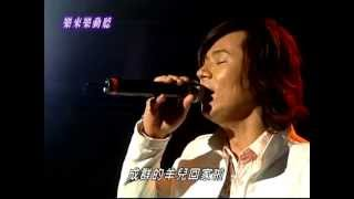 民視歌唱綜藝節目「樂來樂動聽」(2007) 主持: 江淑娜來賓: 楊培安歌曲: ...