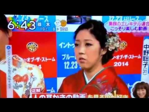 ZIP 日本エレキテル連合 素顔
