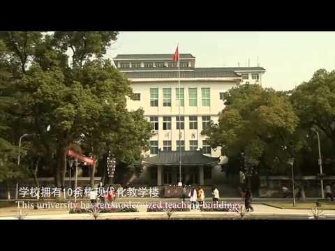 华中师范大学招生宣传(English)(清晰)Central China Normal University