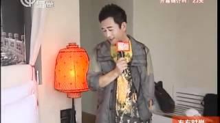 """""""坏大叔""""王志飞 追求简单生活.mp4"""