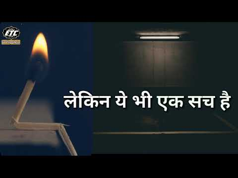 100% True Motivational Lines Video || Life Inspiring Quotes Hindi, Anmol Vachan Hindi, ETC Video