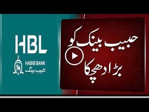 HBL's only branch in New York faces hefty penalty