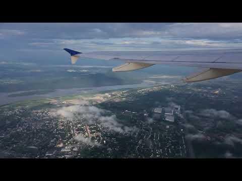 Departing from Harrisburg International Airport (MDT), Middletown, Pennsylvania