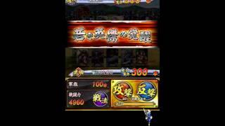斬-Xan- 戦国闘檄・無双伝  アプリ紹介・アプリレビュー【rustica】