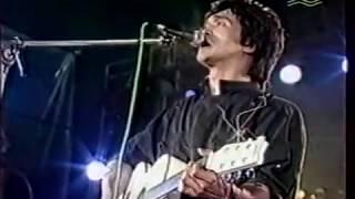 Виктор Цой гр Кино - концерт  ( Донецк )   03 06 1990 г