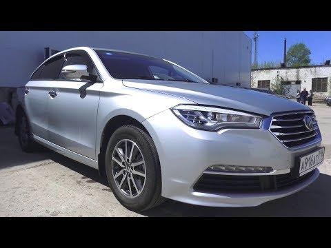 Фото к видео: 2017 Lifan Murman Китайский Бизнес-Седан. Обзор (интерьер, экстерьер, двигатель).