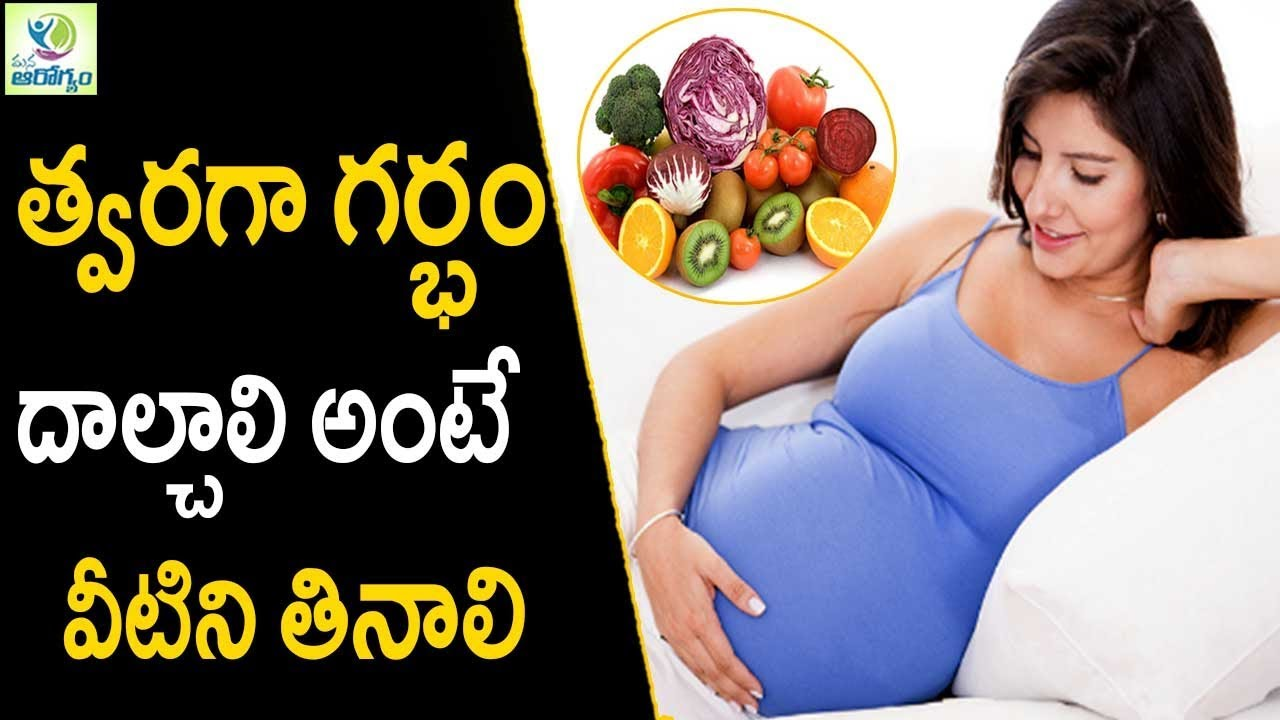 Foods That Boost Fertility Naturally – Women Health Tips ...