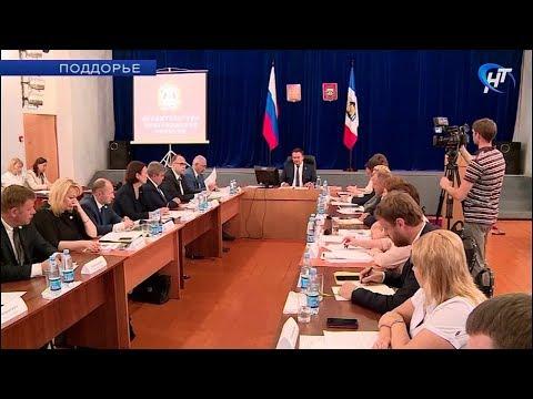 На выездном заседании правительства Новгородской области обсудили развитие Поддорского района