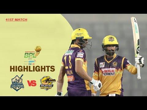 Chattogram Challengers vs Rajshahi Royals Highlights | 41st Match | Season 7 | BBPL 2019-20