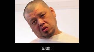 ドンマイUZI  /  早起きposse japanese hiphop