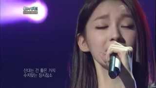 [HIT]불후의명곡2(Immortal Songs 2)-강민경(Kang min kyung, DAVICHI)타타타20111001 KBS