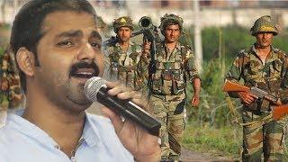 हिंदुस्तान के फौजियों पर भोजपुरी सुपरस्टार पवन सिंह ने दिया ये बयान | Pawan Singh On Indian Army