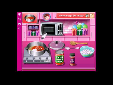 Кухня Сары:Пицца Сары на день Святого Валентина