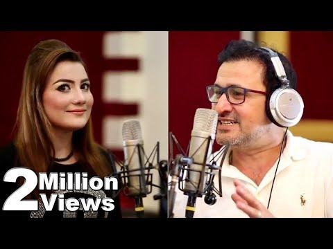 Rahimshah & Dil Ruba Pashto New Songs 2018 - Tora Jinay Tola Meena Meena We
