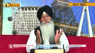 Akaal Morning Show | Akaal Channel