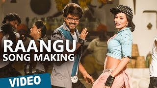 raangu song making video theri trajendar vijay amy jackson atlee gvprakash kumar