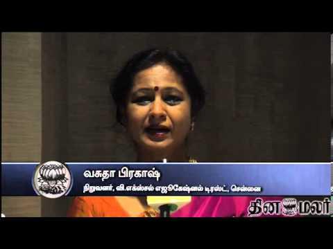 Bombay Jaishree's Music Therapy - Dinamalar Dec 3rd 2013 Tamil Video News