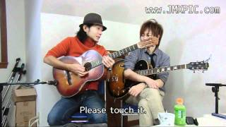 """YAMAHA Dynamin Guitar"" & Aria, 岡林による演奏"