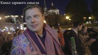 Е. Понасенков: ни мы не знаем, куда идем – ни те, которые ведут нас…