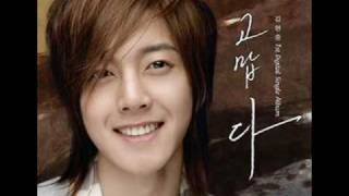 Top 5 Handsome Koreans