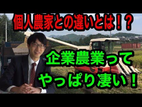 藤橋家 農業事業部 ふるやぶさんインタビュー