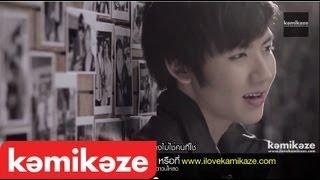 [Official MV] ผู้ชายที่รักเธอที่สุด - K-OTIC