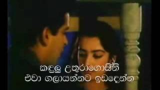 Song: Ehsaan Tera Hoga Film: Junglee (1961) with Sinhala Subtitles