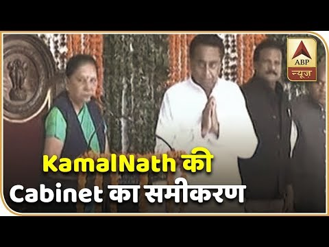 2 women,1 Muslim among 28 ministers inducted in Kamal Nath's cabinet| Master Stroke