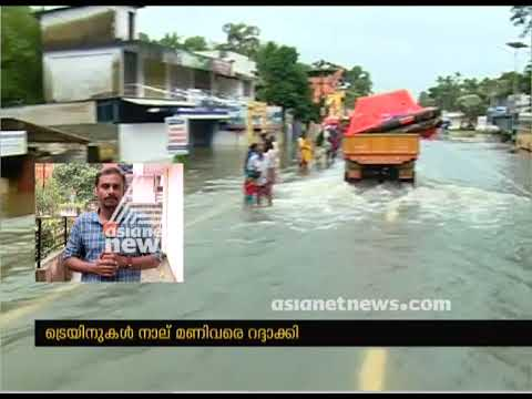 Kerala Rain : All trains starting from Trivandrum has cancelled