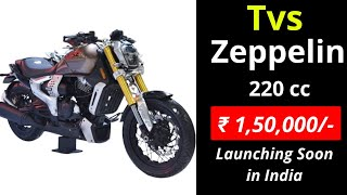 Tvs Zeppelin cruiser bike | Full detailed specification,Price,launch by Moto Mantra