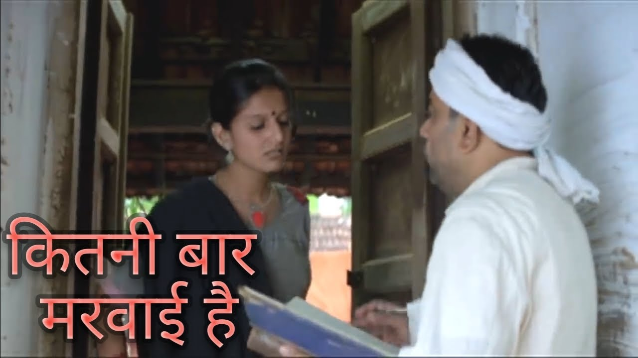Download Paresh rawal ki janganana malamaal weekly movie comedy dubbing video 2020