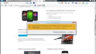 Прошивка BlackBerry 10 (Z10, Q10)(Как обновить ПО на Ваш BlackBerry 10 (Z10, Q10)? Как перепрошить BlackBerry 10? Прошивка BlackBerry 10., 2013-05-22T09:30:23.000Z)