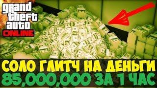 Видеоотзыв Дегтяря Валерия на курс Быстрые деньги через 2 часа или 43 78 $ и 1710 00 RUB за 6 дней