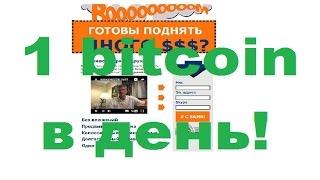 Новая стратегия Primedice Как заработать много bitcoin PrimeDice бот и скрипт, взлом Биткоин 2017