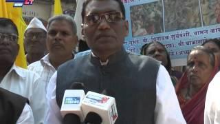 Morcha Of Akhil Bhartiya Matang Samaj