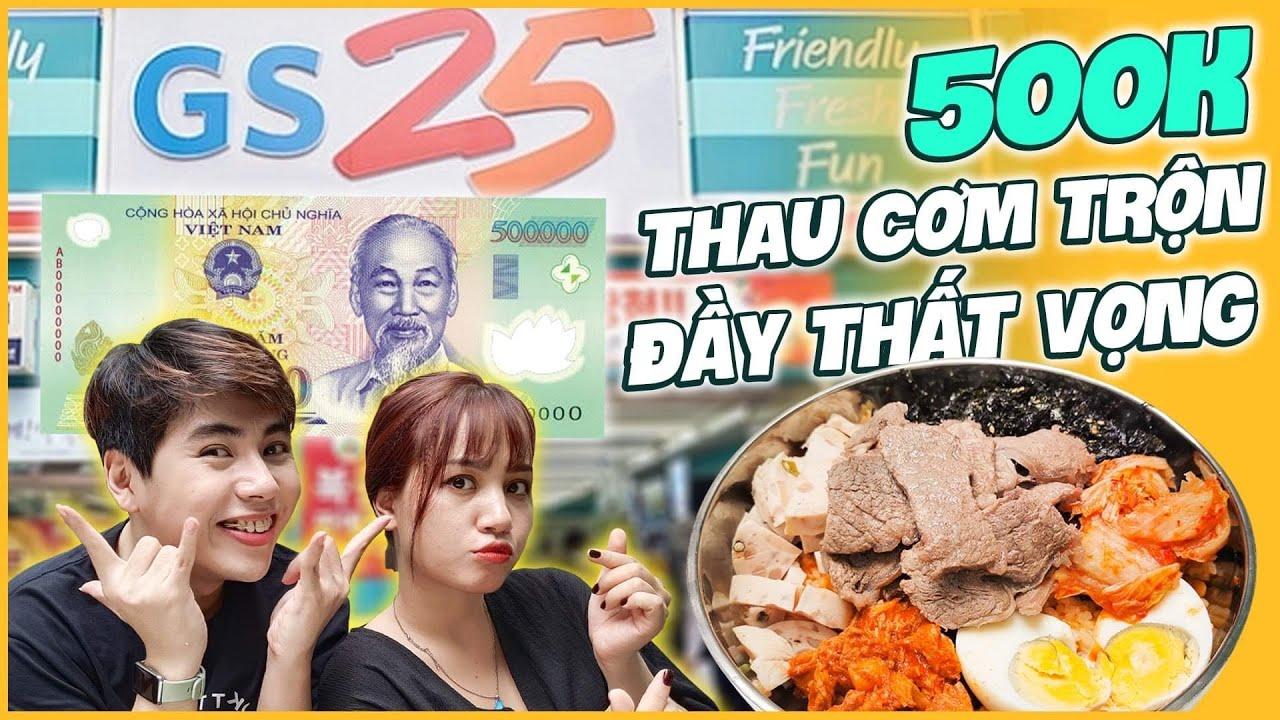 HNAG - 500k Thử Trộn THAU CƠM TRỘN KHỦNG Phô Mai Bò Mỹ tại Gs25: siêu thị tiện lợi