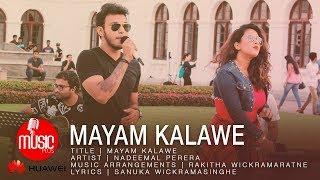 Mayam Kalawe (Street Version) - Nadeemal Perera