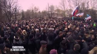 Одесситам покажут правдивый фильм про аннексию Крыма. Трейлер.